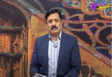 Pa Shago Ki Lalona | Ep # 21 | 26 Sep 2020 | Khyber ME TV