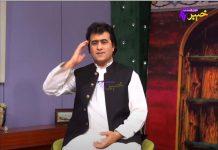 Ahlan Pakhair Full Episode 37 Khyber Middle East TV