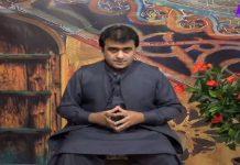 Ahlan Pakhair | Full Episode 38 | 24 Nov 2020 | Khyber ME TV