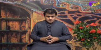 Ahlan Pakhair   Full Episode 38   24 Nov 2020   Khyber ME TV