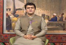 Khyber Sahar Zouq E Ahang | Morning Show | 27 Nov 2020 | Khyber ME TV