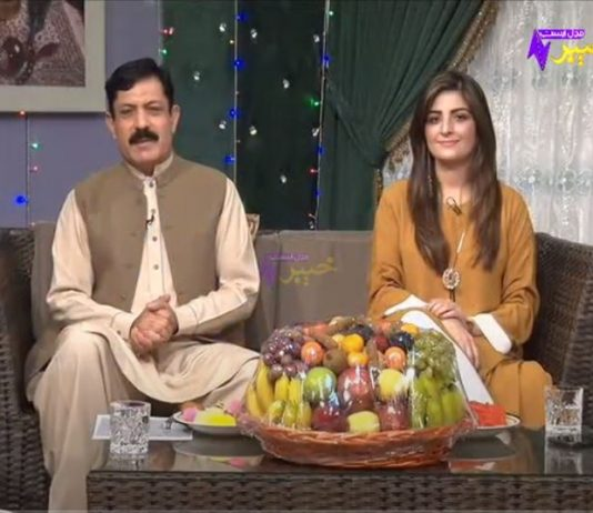 Khyber Sahar Zouq e Ahang Anniversary Special Khyber ME TV
