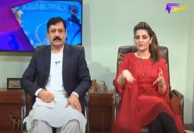 Middle East Time Full Episode 45 Khyber ME TV