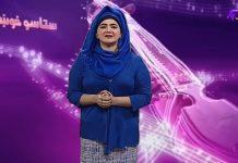 Staso Khowakha with Mehwish Zaib Ep # 135 Khyber ME TV