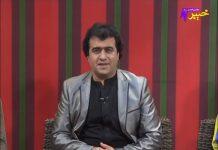 Tang Takor Full Episode 38 23 Oct 2020 Khyber ME TV