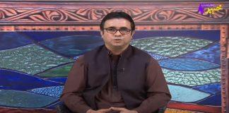 Zawand Da Musafaro Full Episode 45 Khyber Middle East TV