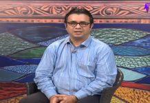 Zawand Da Musafaro Full Episode 46 Khyber Middle East TV