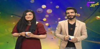 Da Naghmo Shor | Full Episode 02 | 29 Nov 2020 | Khyber ME TV