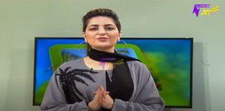 Khyber Sahar | Ep # 01 | 4 Dec 2020 | Khyber Middle East TV