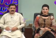 Middle East Time | Ep # 43 | 23 Oct 2020 | Khyber Middle East TV