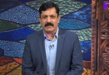 Pa Shago Ki Lalona   Full Episode # 24   19 Dec 2020   Khyber ME TV