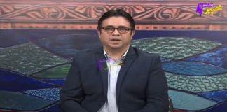 Zawand Da Musafaro | Full Episode # 50 | 27 Dec 2020 | Khyber ME TV