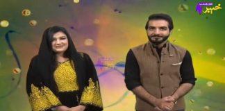 Da Naghmo Shor | Full Episode # 05 | 27 Dec 2020 | Khyber ME TV