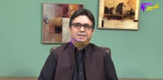 Middle East Forum   Full Episode # 19   26 Dec 2020   Khyber ME TV