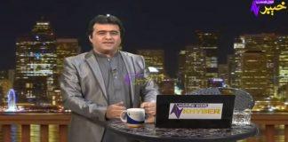 Marhaba Bikum   Full Episode # 50   30 Dec 2020   Khyber ME TV