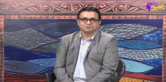 Zawand Da Musafaro | Full Episode 48 | 06 Dec 2020 | Khyber ME TV