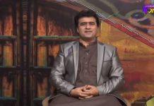 Ahlan Pakhair | Full Episode 39 | 01 Dec 2020 | Khyber Middle East TV