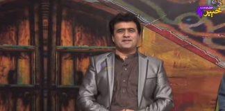 Ahlan Pakhair   Full Episode 39   01 Dec 2020   Khyber Middle East TV