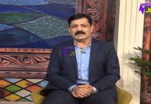 Pa Shago Ki Lalona   Full Episode # 25   09 01 2021   Khyber ME TV