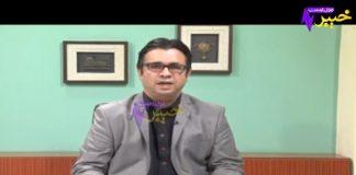 Middle East Forum   Full Episode # 20   09 01 2021   Khyber ME TV
