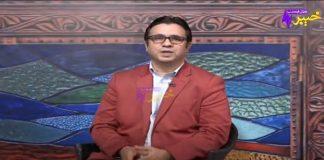 Zawand Da Musafaro | Full Episode # 52 | 10 01 2021 | Khyber ME TV