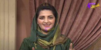 Khyber Sahar   Full Episode #06   01 01 2021   Khyber ME TV