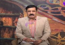 Daru Durmal   Full Episode # 39   18 01 2021   Khyber ME TV