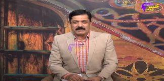 Daru Durmal | Full Episode # 39 | 18 01 2021 | Khyber ME TV