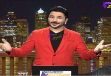 Marhaba Bikum | Full Episode # 53 | 20 01 2021 | Khyber ME TV