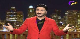 Marhaba Bikum   Full Episode # 53   20 01 2021   Khyber ME TV
