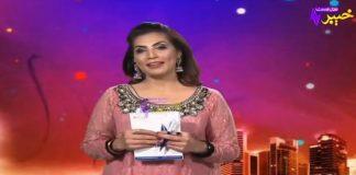 Da Teek Taak Show | Full Episode # 09 | 21 01 2021 | Khyber ME TV
