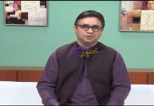 Middle East Forum   Full Episode # 21   23 01 2021   Khyber ME TV