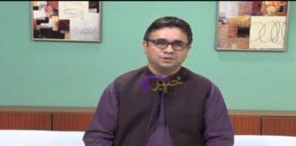 Middle East Forum | Full Episode # 21 | 23 01 2021 | Khyber ME TV