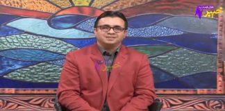Zawand Da Musafaro | Full Episode #54 | 24 01 2021 | Khyber Middle East TV
