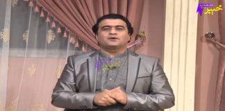 Khabaray Au Sandary | Full Episode #87 | 26 01 2021 | Khyber Middle East TV