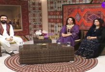 Zouq E Ahang | Full Episode #55 | 26 01 2021 | Khyber Middle East TV