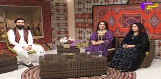 Zouq E Ahang | Full Episode #55 | 26 01 2021 | Khyber Middle East TV