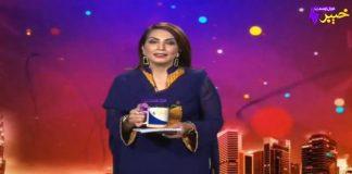Da Teek Taak Show | Full Episode #10 | Pashto Entertainment | Khyber Middle East TV