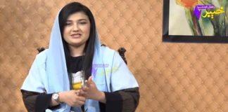 Da Naghmo shor | Full Episode #06 | 03 01 2021 | Khyber ME TV