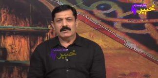Daru Durmal | Full Episode # 38 | 04 01 2021 | Khyber ME TV