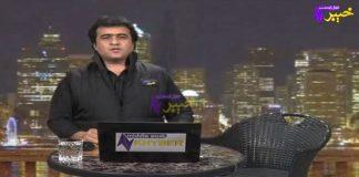 Marhaba Bikum   Full Episode #51   06 01 2021   Khyber ME TV