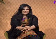 Da Naghmo Shor | Full Episode #10 | Pashto Entertainment | Khyber Middle East TV