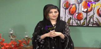 Khyber Sahar | Full Episode #11 | Morning Show | 05 02 2021 | Khyber Middle East TV
