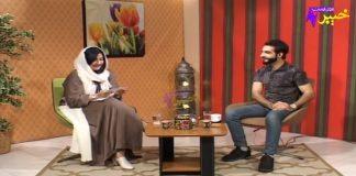 Da Naghmo Shor | Full Episode #11 | Pashto Entertainment | 07 02 2021 | Khyber Middle East TV