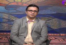 Zawand Da Musafaro | Full Episode #56 | Pashto Entertainment | 07 02 2021 | Khyber Middle East TV