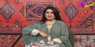 Zouq E Ahang | Full Episode #57 | Pashto Entertainment | 09 02 2021 | Khyber Middle East TV