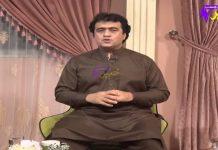 Khabaray Au Sandary | Full Episode #90 | Pashto Entertainment | 09 02 2021 | Khyber Middle East TV
