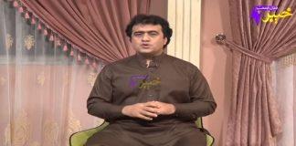 Khabaray Au Sandary   Full Episode #90   Pashto Entertainment   09 02 2021   Khyber Middle East TV