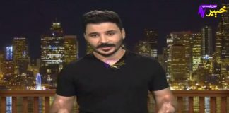 Marhaba Bikum | Full Episode #56 | Pashto Entertainment | 10 02 2021 | Khyber Middle East TV