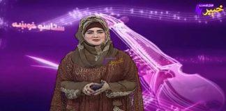 Staso Khowakha | Full Episode #158 | Pashto Entertainment | 10 02 2021 | Khyber Middle East TV